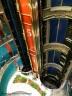 Elevator public